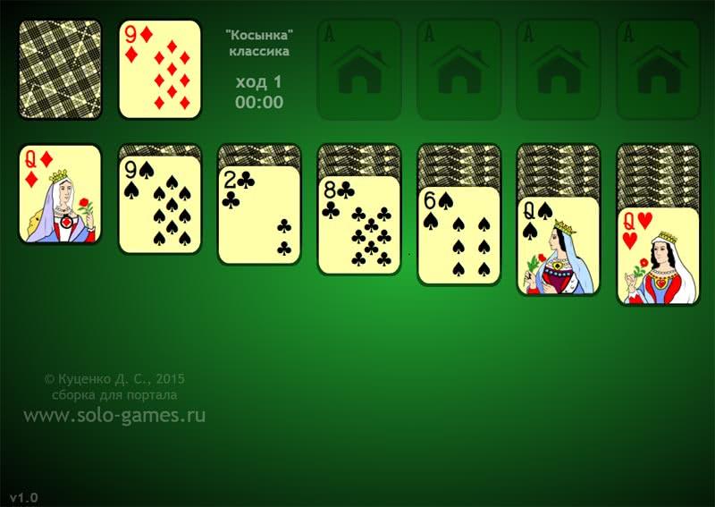 Игровой автомат Moorhuhn (Цыпленок) бесплатно