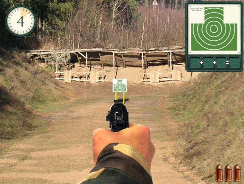 игры меткий стрелок играть онлайн бесплатно