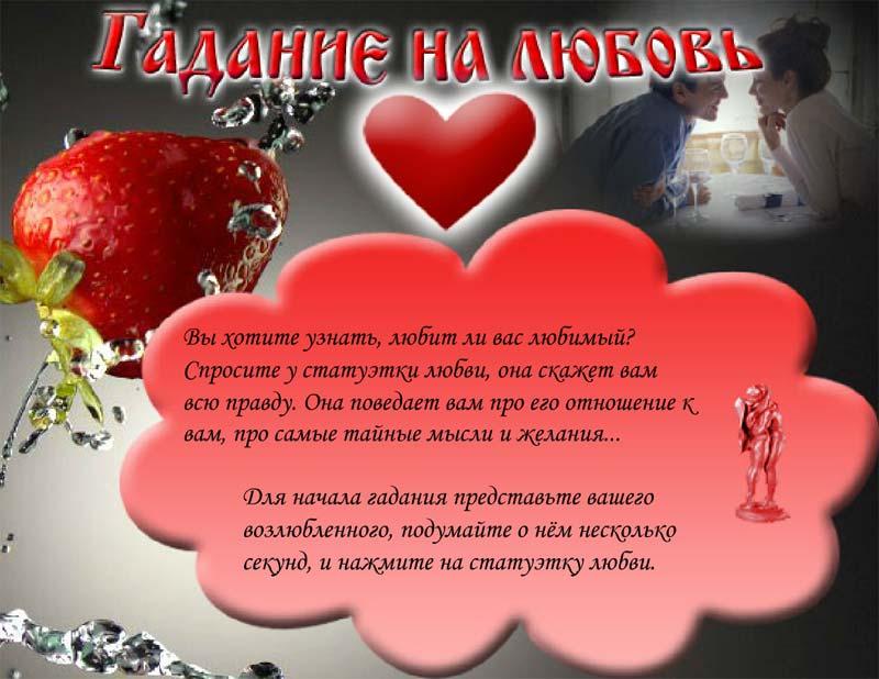 Украина знакомство онлайн на сайтах