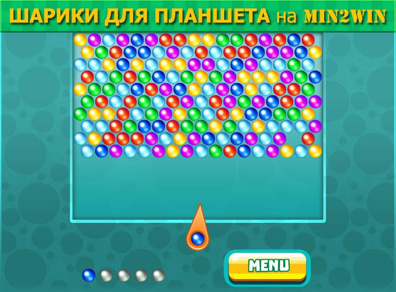 Игры стрелялки скачать на планшет андроид бесплатно page 18.