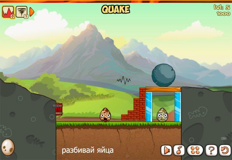 играть онлайн бесплатно яйцо