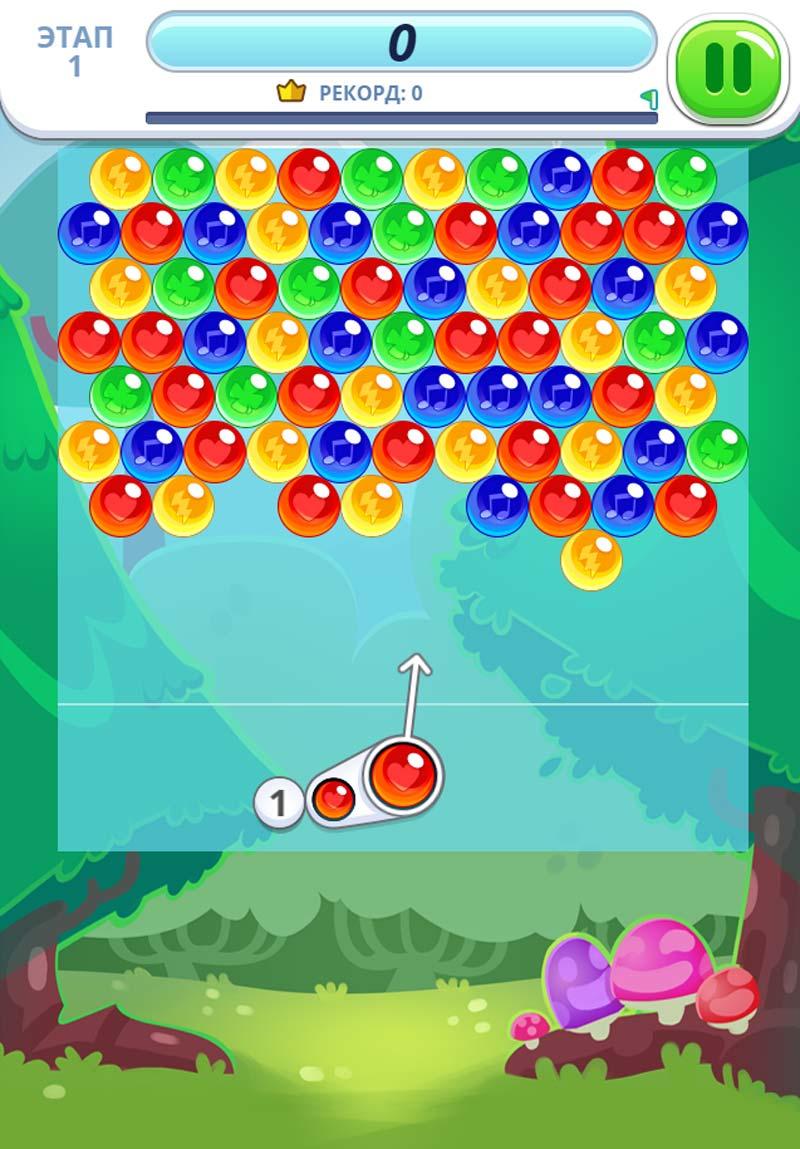 Скачать шарики стреляющие на компьютер бесплатно