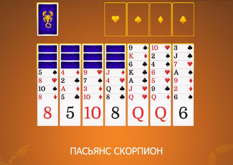Авгомат казино