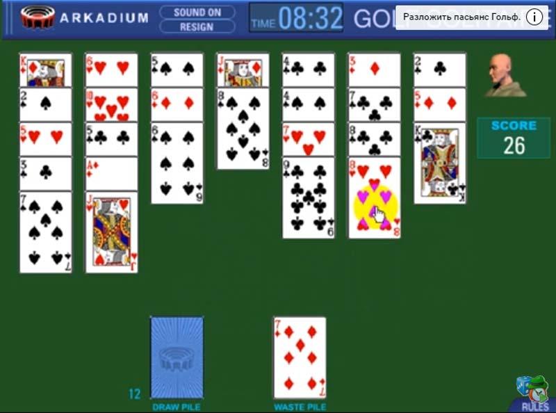 Играть карты пасьянс гольф онлайн играть бесплатно появилось казино в браузере