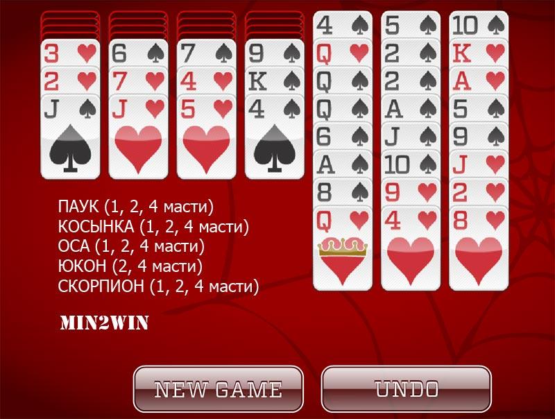 Игра в карты скорпион играть www 888 com casino