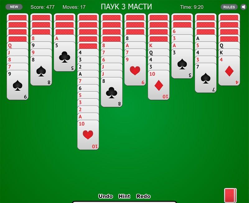 Паук пасьянс 4 масти играться 4 масти играться онлайн