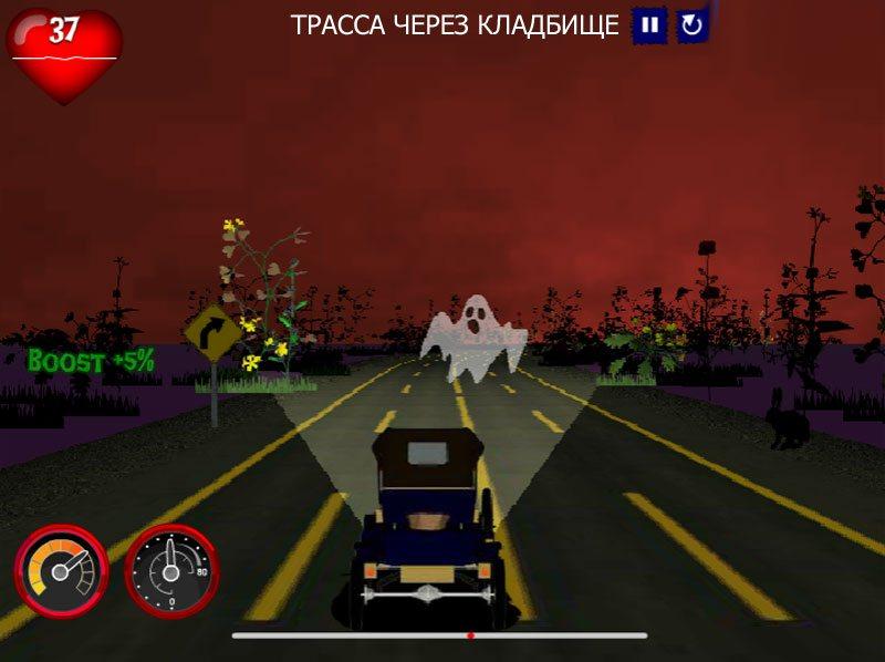 Игры Тракторы, играть. - onlineguru.ru