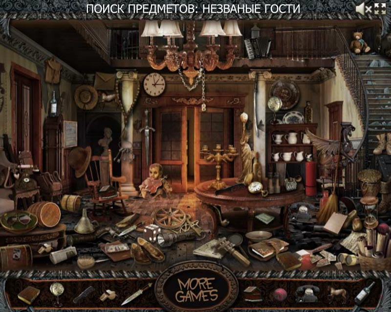 игра ресторан на русском играть онлайн