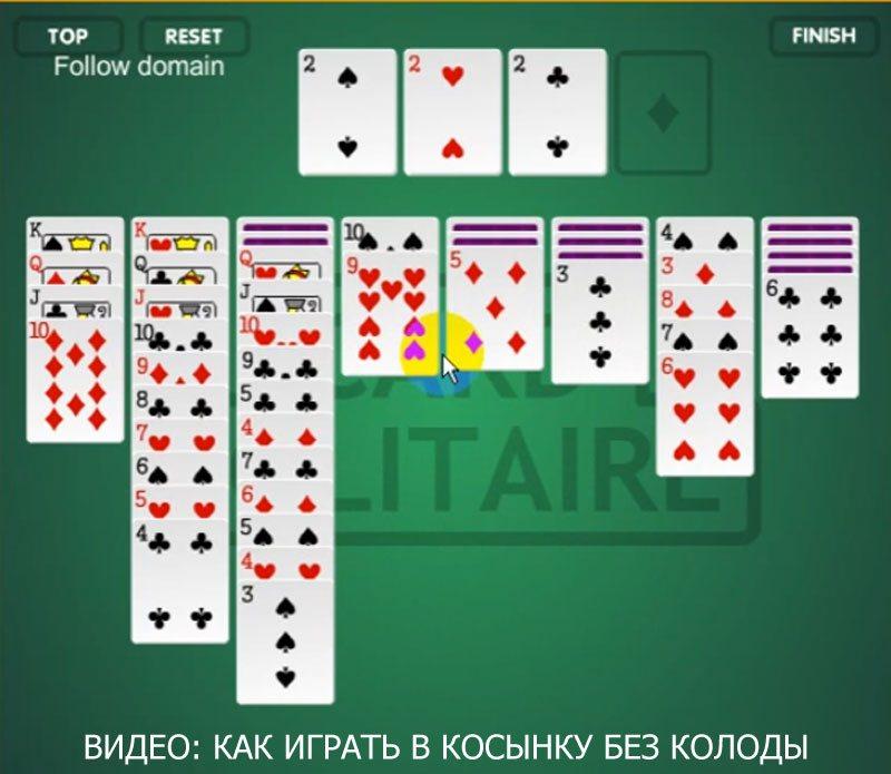 Блек бесплатно игра джек