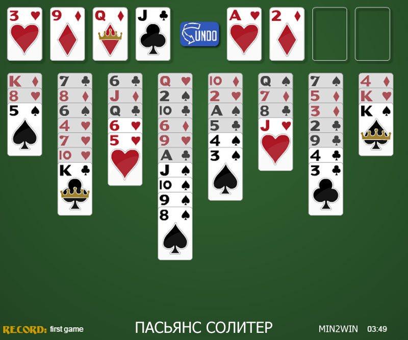 Карта солитер играть бесплатно williams casino online