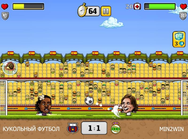 скачать игру футбол кукольный - фото 4