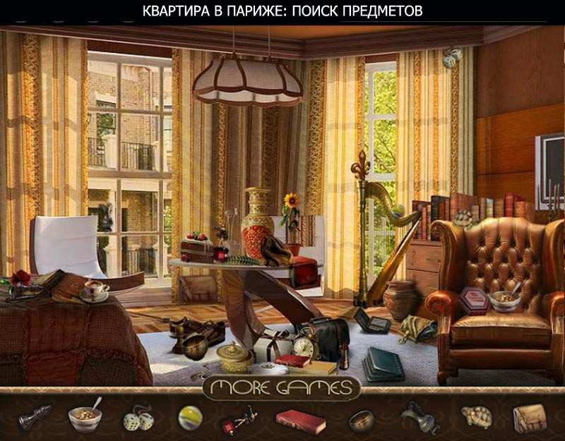 покупки игры на русском языке поиск предметов найти отличия работает антимагнитная пломба