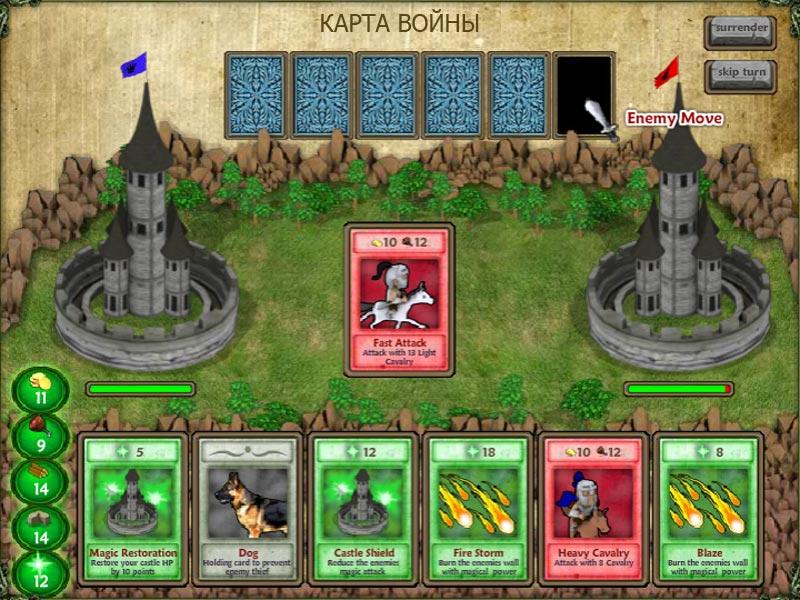 Игра магические карты играть бесплатно играть братва казино