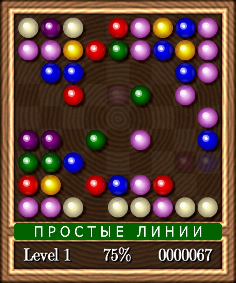 игры онлайн линии