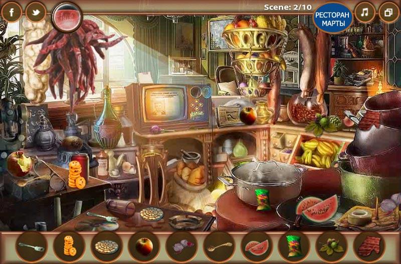 игры поиск предметов играть онлайн бесплатно