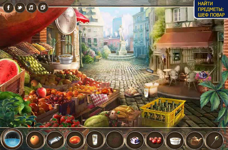 квест играть онлайн бесплатно на русском языке