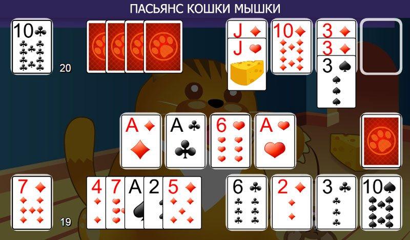 porno-bryunetki-igrayut-v-karti-krasivoy-grudyu