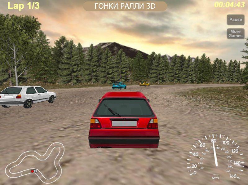 игры онлайн 3д гонки