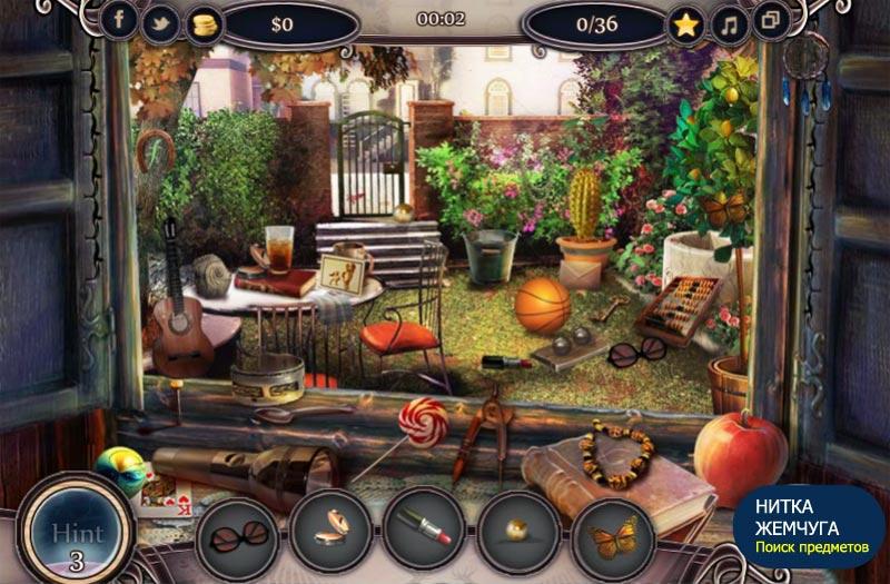 Онлайн игры от Алавар играть бесплатно