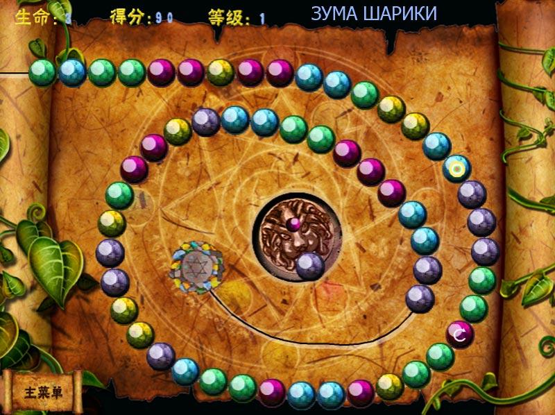 Мобильное казино для андроид