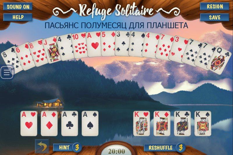Полумесяц карта играть онлайн казино с начальным капиталом без депозита