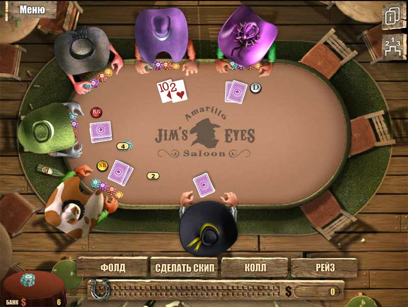 Все для покера онлайн торрент казино вулкан игры скачать бесплатно