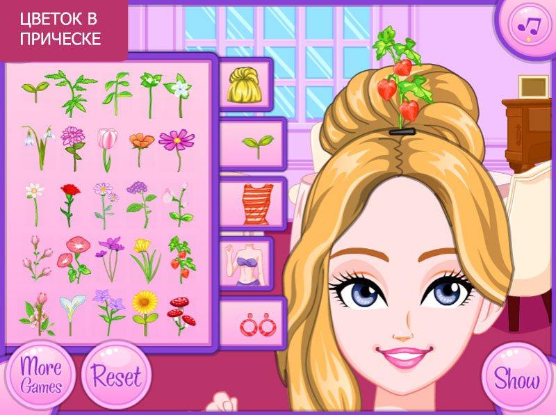 В этой игре, девчонки, вам предстоит сыграть роль мастера универсала элитного салона красоты.