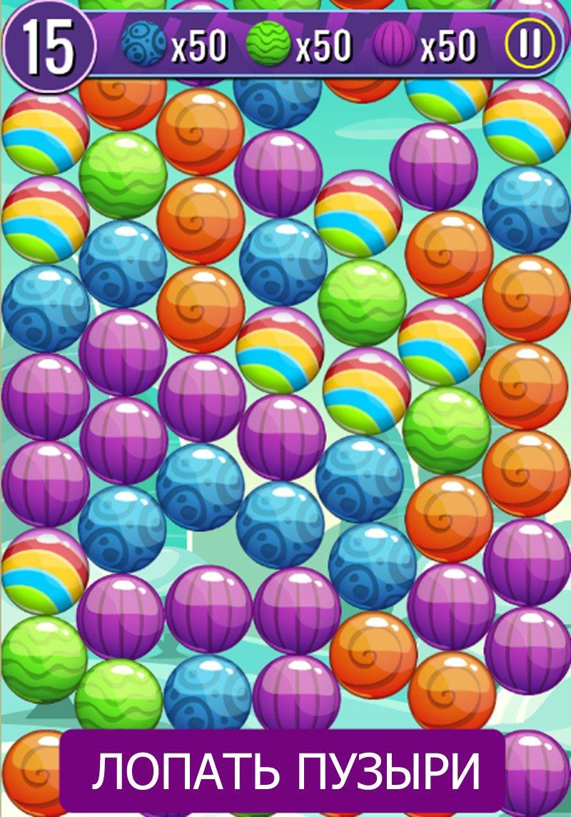 выбрать шарики игры собирать по картинки изображение настолько