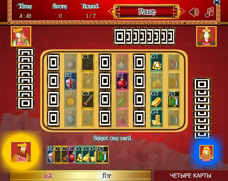 Можно ли играть в карты одному человеку игровые автоматы играть бесплатно онлайн джаст жавлес
