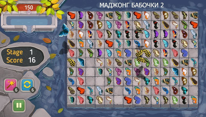 бабочки маджонг играть бесплатно онлайн