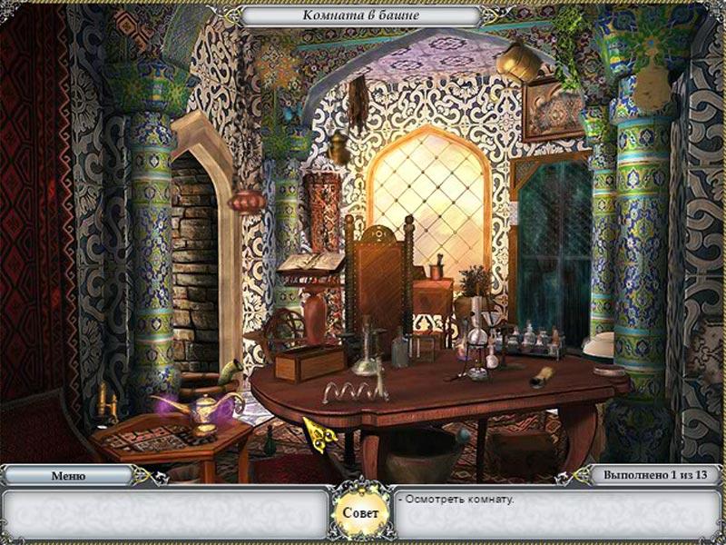 Скачать игру легенды 2 полотна богемского замка