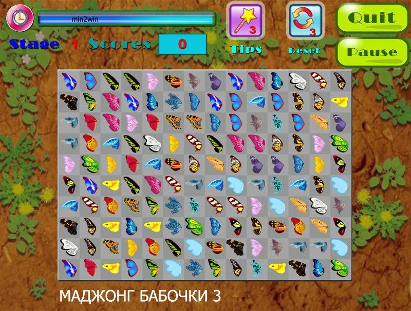 карты маджонг бабочки играть бесплатно