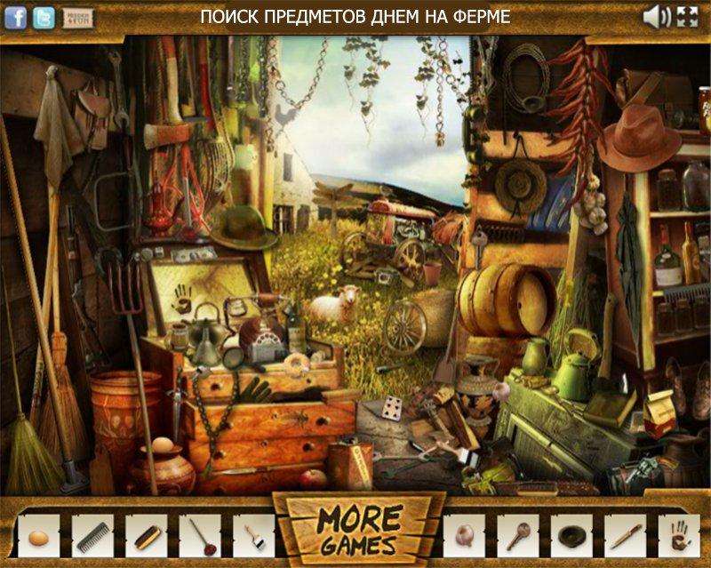 Игры поиск предметов скачать через торрент бесплатно.