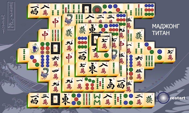 маджонг карты играть бесплатно во весь экран