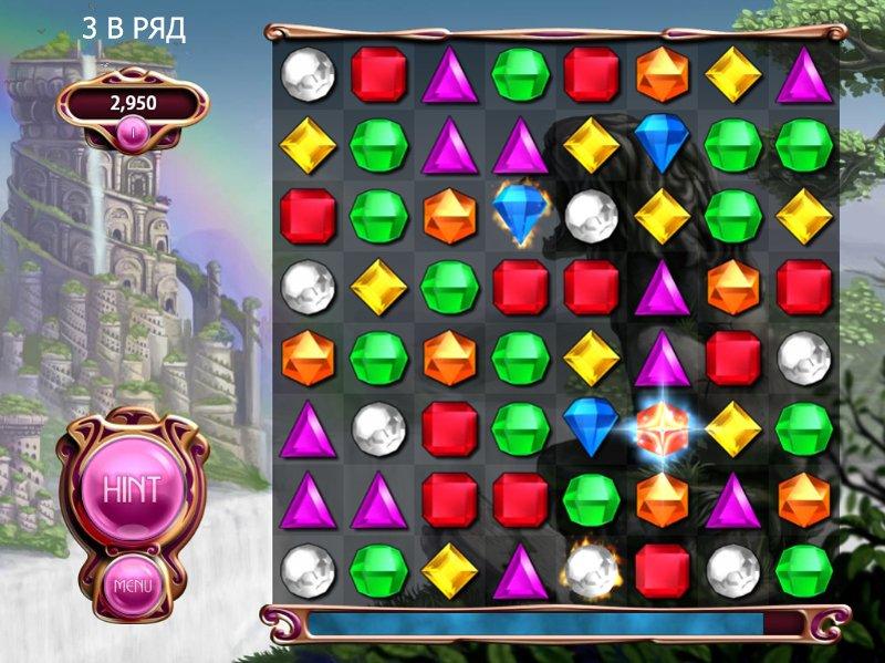 бесплатная игра в рулетку онлайн бесплатно