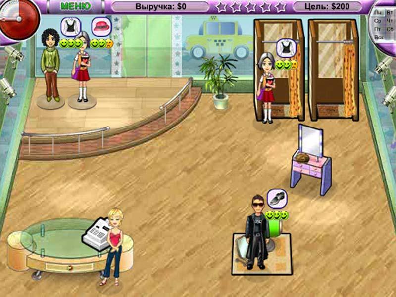 Скачать Игру Модный Бутик На Компьютер - фото 8