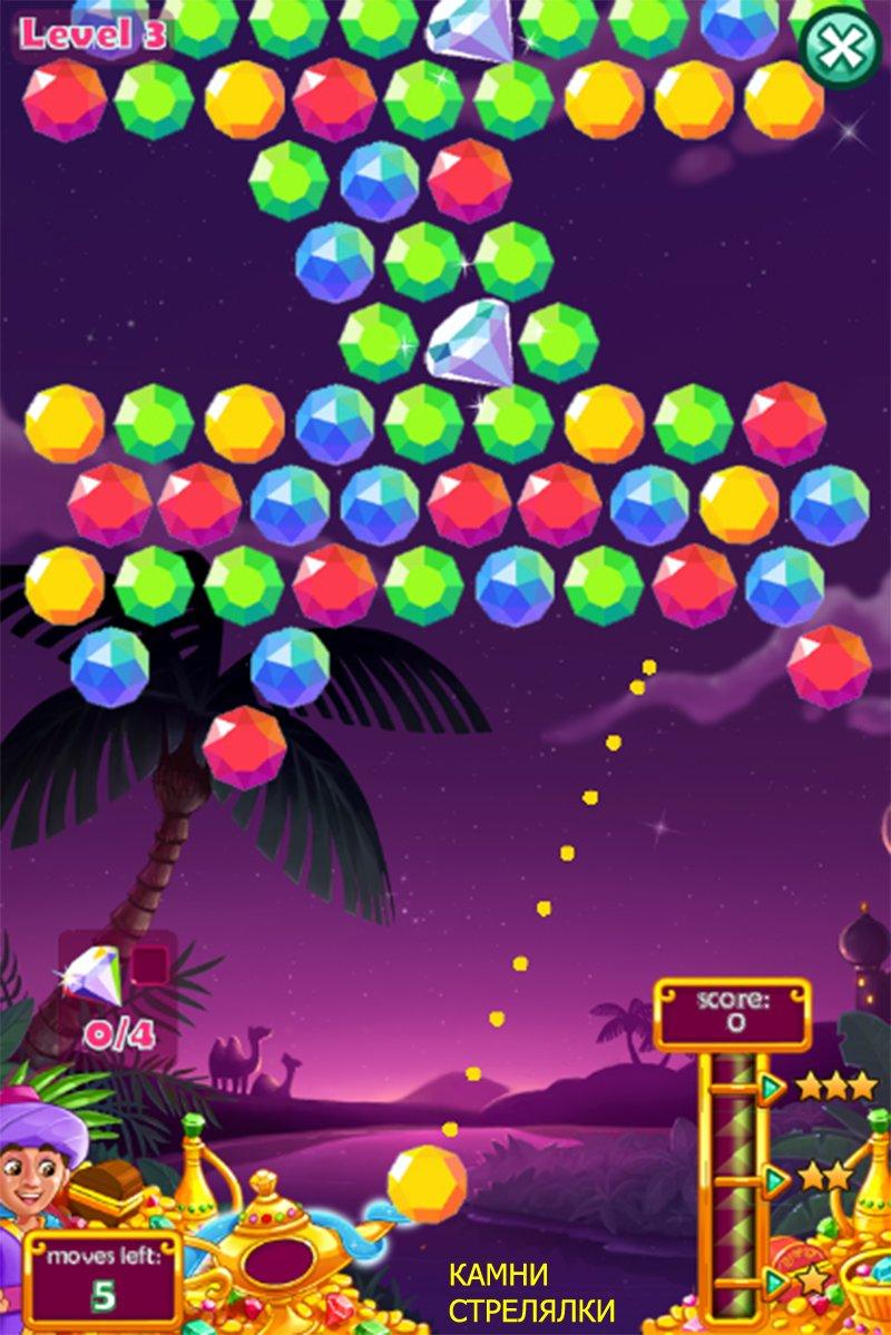 шарики драгоценые камниджава игры с маленьким экраном