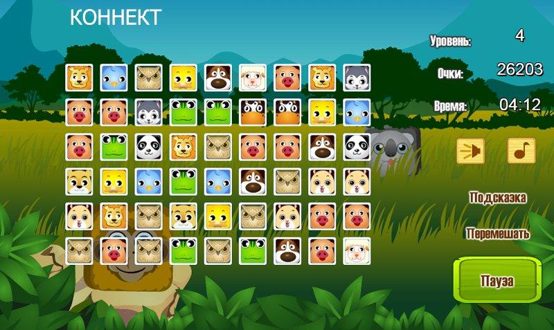 Go diego go games safari rescue играть