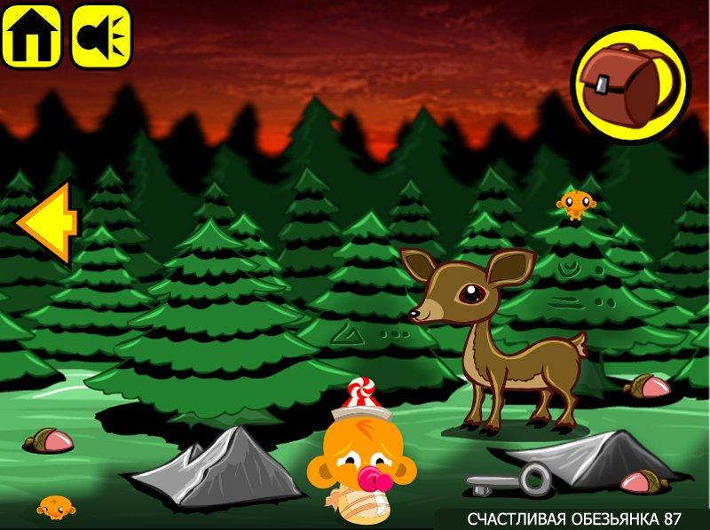 Игры Счастливая обезьянка - играть онлайн бесплатно