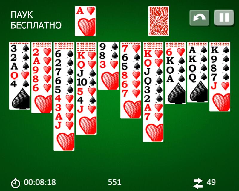 Играть онлайн бесплатно покер паук с кем из наруто ты будешь играть в карты