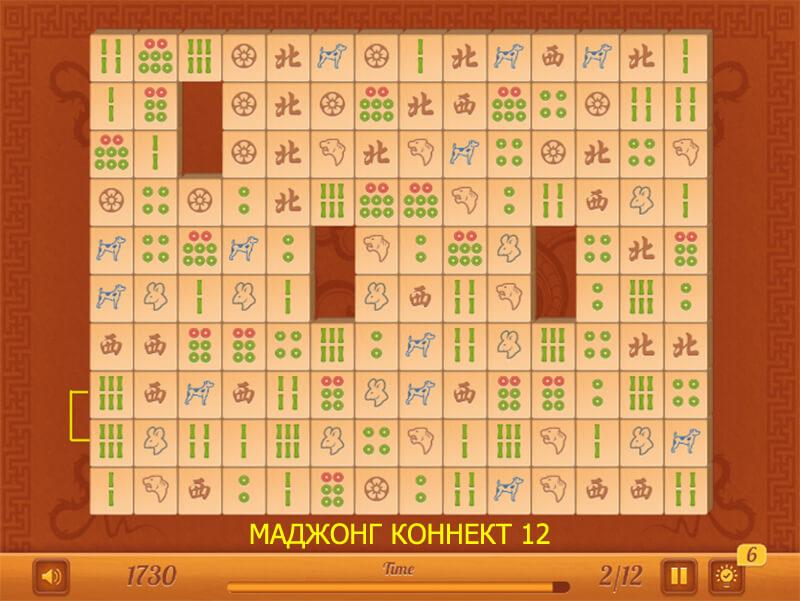 Играть в карты маджонг коннект онлайн бесплатно игровые автоматы википедия