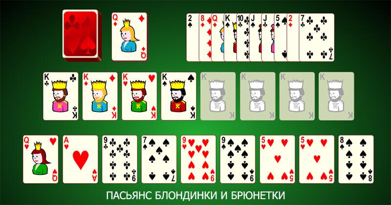 Брюнетки играют в карты — 11