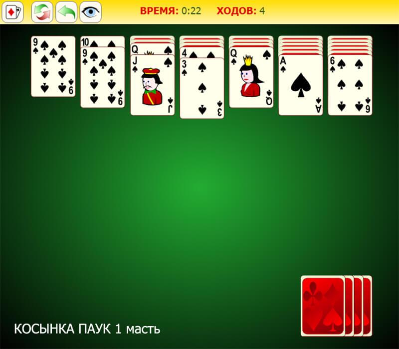 Играть карты пасьянс косынка паук бесплатно играть в казино е