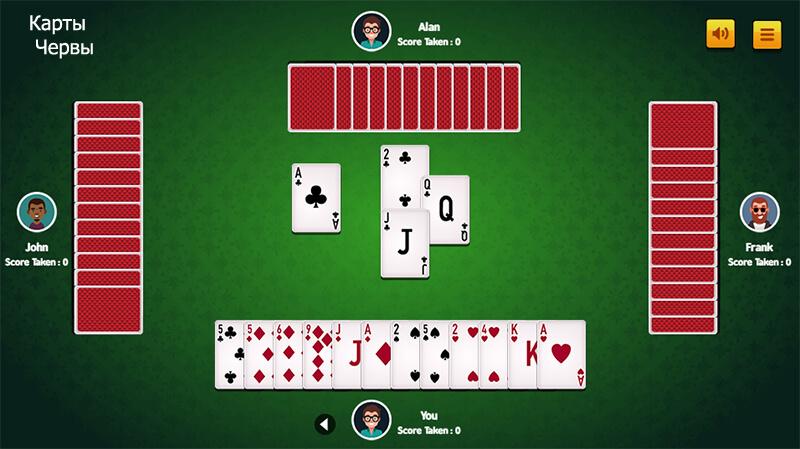 Черви карты играть онлайн бесплатно без регистрации игровые автоматы без регистрасыи