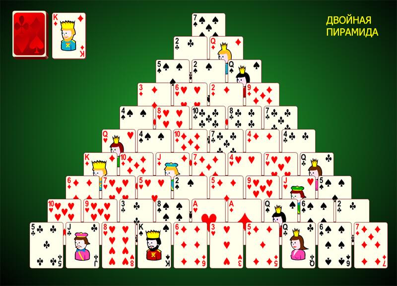 Пирамида из карт играть wind казино