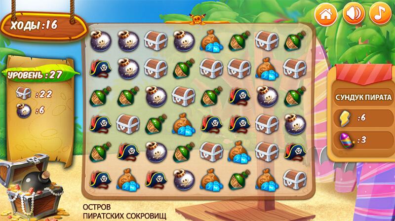 Карта пирата играть онлайн бесплатно скачать игровые автоматы для андроида бесплатно