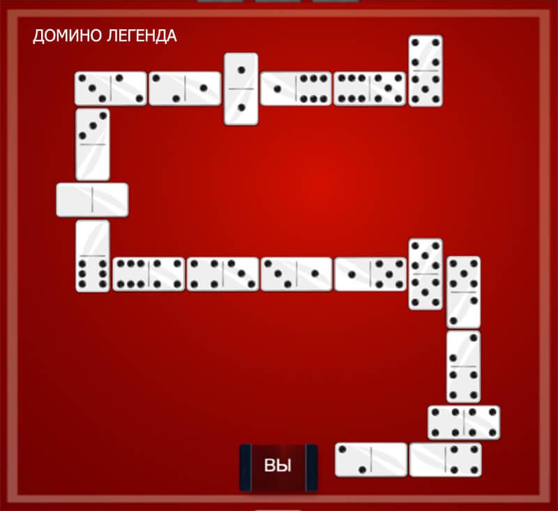 Домино карты играть онлайн бесплатно что такое казино вулкан как убрать