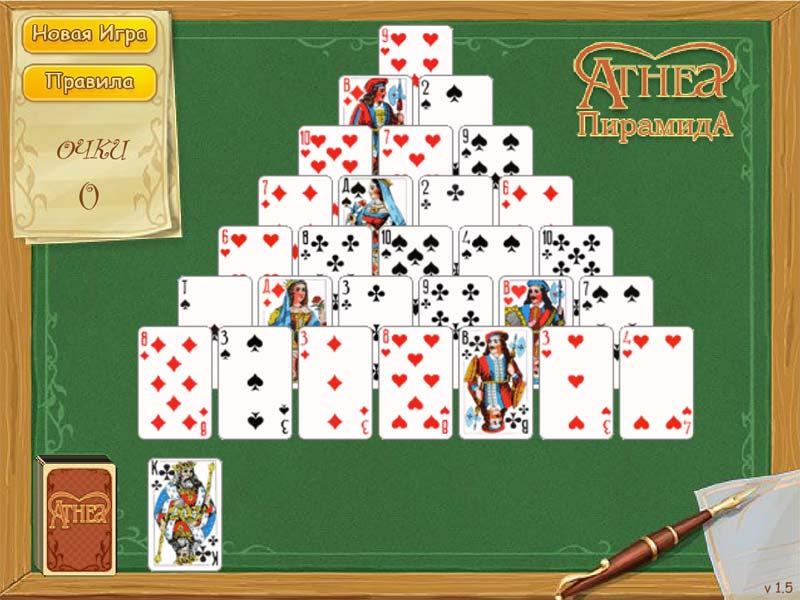 Скачать карточную игру пирамида бесплатно на компьютер