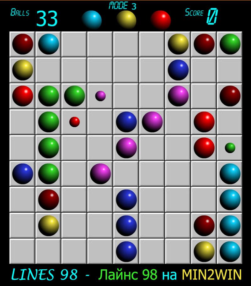 Скачать бесплатно игру на компьютер lines 98