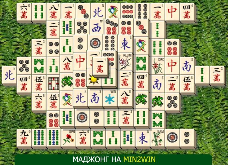Игры и маджонг торрент пасьянсы через